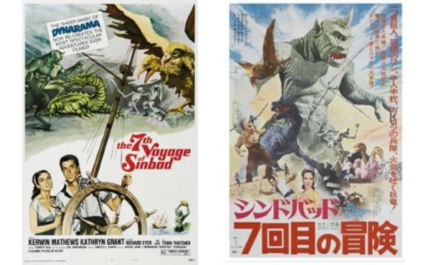 50 grandes carteles de películas extranjeras para películas en inglés